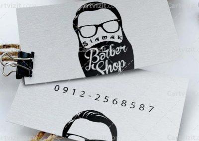 کارت-ویزیت-آرایشگاه-مردانه-1