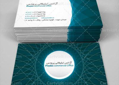 کارت-ویزیت-دفتر-تبلیغاتی-لایه-باز-1