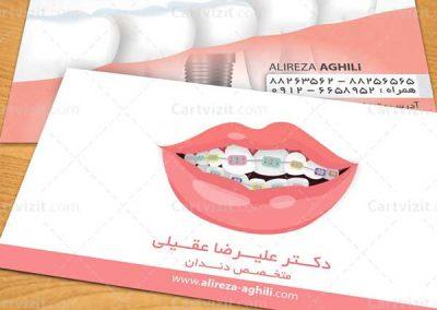 کارت-ویزیت-دندانپزشکی-لایه-باز-1