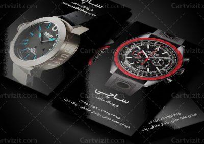 کارت-ویزیت-ساعت-سازی-لایه-باز-1