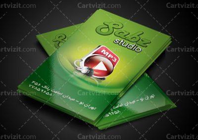 کارت-ویزیت-فارسی-استودیو-1