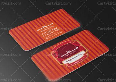 کارت-ویزیت-فروشگاه-پارچه-1