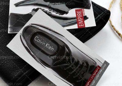 کارت-ویزیت-فروشگاه-کفش-مردانه-2