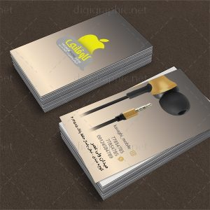 کارت ویزیت موبایل اپل