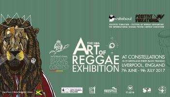فراخوان مسابقه بینالمللی پوستر Reggae