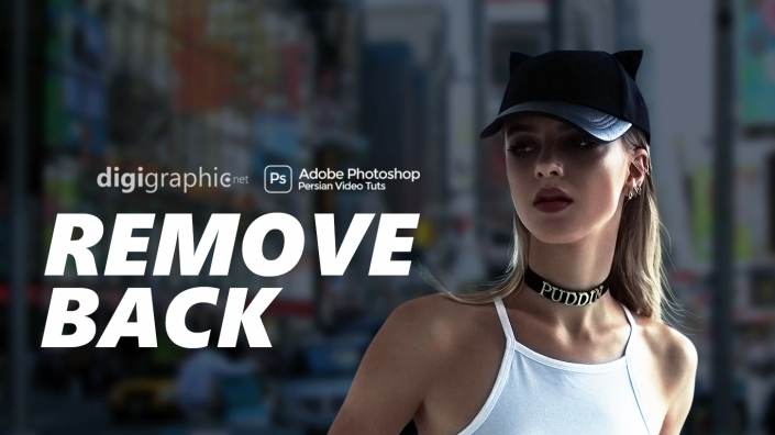 Remove Background In Photoshop | Digigraphic