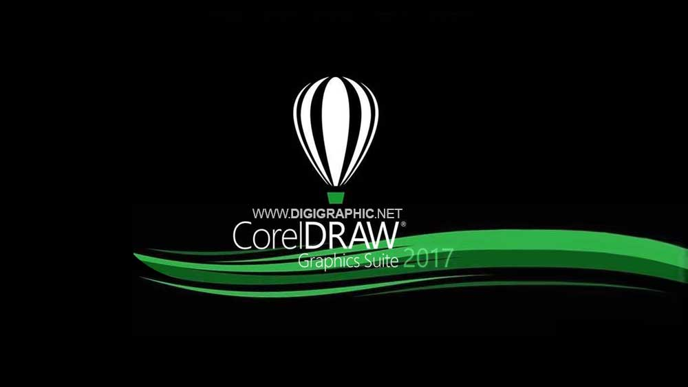 CorelDRAW 2017 v19 - کورل دراو