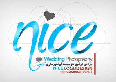 طراحی لوگوی نایس | سینا عباسی