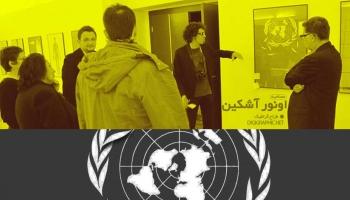 اونور آشکین | طراح لوگوی سازمان ملل
