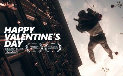 فیلم کوتاه ولنتاین مبارک