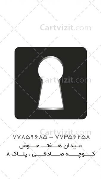 کارت ویزیت دربهای ضدسرقت لایه باز