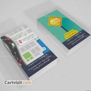 کارت ویزیت آموزشگاه رانندگی
