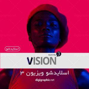 اسلایدشو Vision 3 | افترافکت