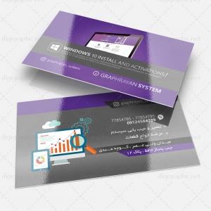 کارت ویزیت خدمات لپتاپ و کامپیوتر