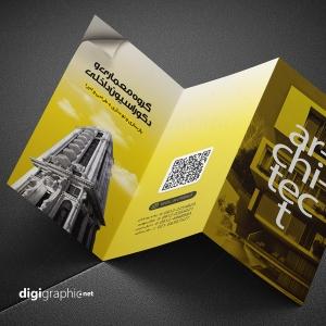 طرح بروشور لایه باز شرکت معماری