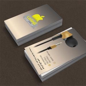کارت ویزیت فروشگاه گوشی