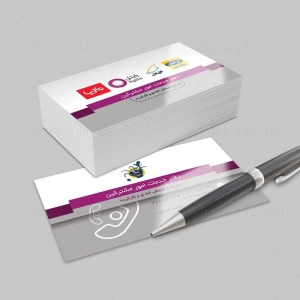 کارت ویزیت خدمات امورمشترکین