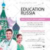تراکت مشاوره تحصیلی | محاجرت تحصیلی