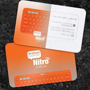 کارت ویزیت خدمات اینترنتی