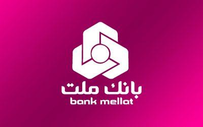 اصول طراحی لوگوی بانک ها