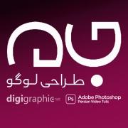 آموزش طراحی لوگو با حروف در فتوشاپ