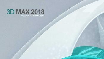 Autodesk 3ds Max 2018 – نرم افزار تریدیاس مکس
