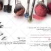 تراکت سالن آرایش زنانه لایه باز فارسی