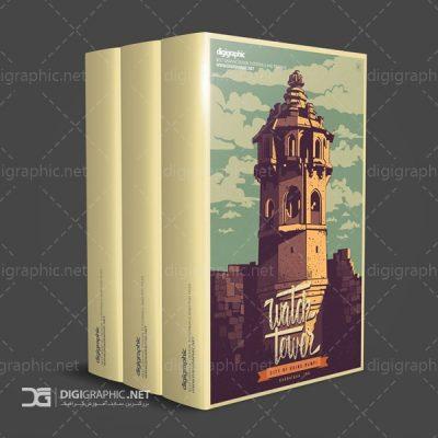 موکاپ کتاب 3 جلدی