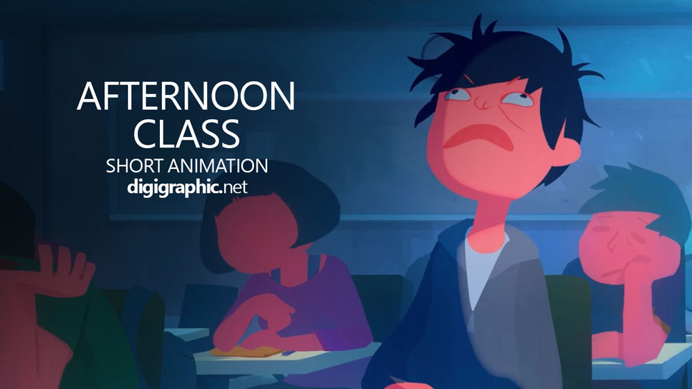 انیمیشن کوتاه کلاس فوق برنامه
