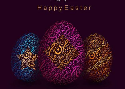 happy_easter_by_ragheb_abuhamdan-d7eyy5a