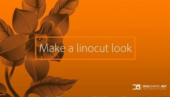 ساخت لینوکات در ۶۰ ثانیه