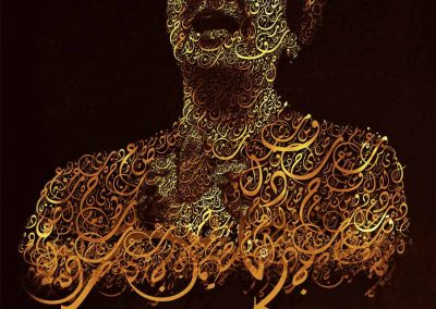 om_kolthoum_arabic_typography_by_ragheb_abuhamdan-d94a4we