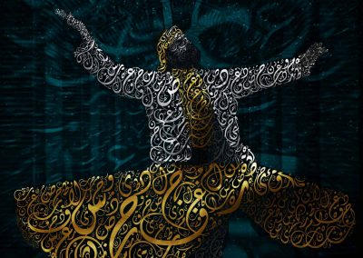 sufi_arabic_typography_by_ragheb_abuhamdan-d7l0b4t