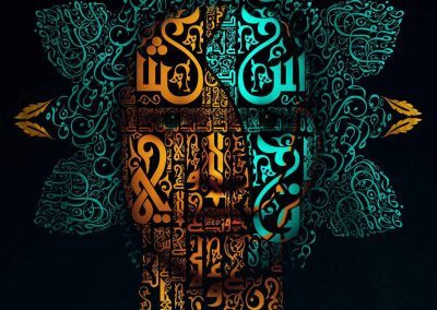 the_face_of_letters_typography_by_ragheb_abuhamdan-d7tnehl
